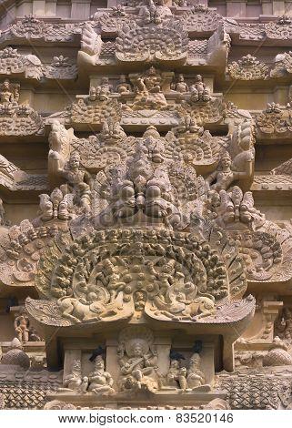 Lord Shiva Conquers Ignorance Statue.