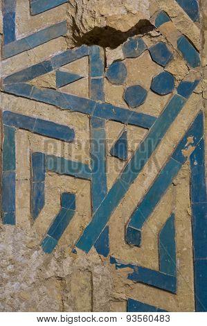 decorative detail in the 14th century Oljeitu mausoleum in Soltaniyeh, Iran poster