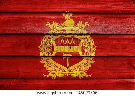 Flag Of Nizhny Tagil, Sverdlovsk Oblast, Russia, Painted On Old Wood Plank Background