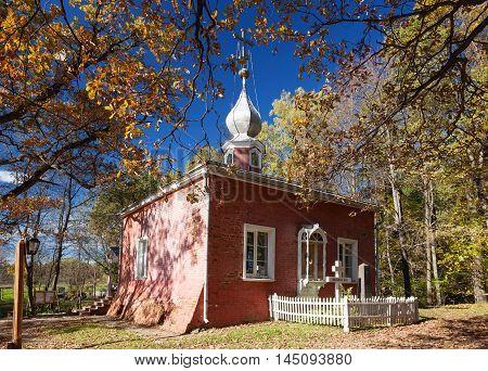 Chapel In Muranovo Estate
