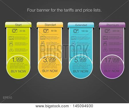 Four banner for the tariffs and price lists. Web elements. Plan hosting.