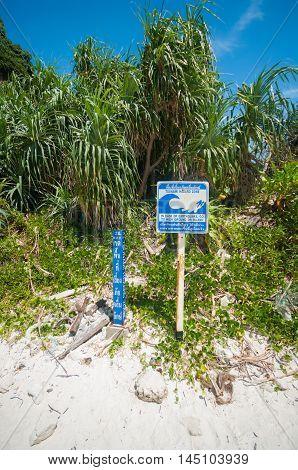 Koh Phi Phi Island. Tsunami, Warning Sign
