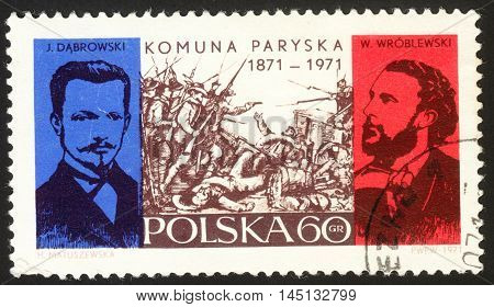 MOSCOW RUSSIA - CIRCA AUGUST 2016: a stamp printed in POLAND shows Fighting in Pouilly Casle Jaroslaw Dabrowski and Walery Wro dedicated to the centenary of the Paris Commune circa 1971.
