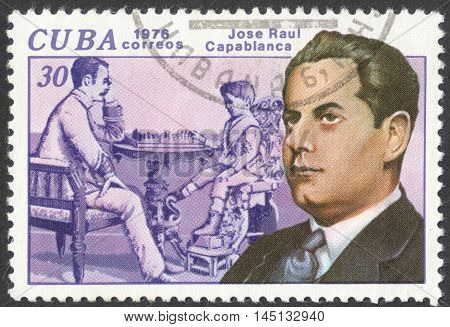 MOSCOW RUSSIA - CIRCA AUGUST 2016: a stamp printed in CUBA shows a portrait of Jose Raul Capablanca the series