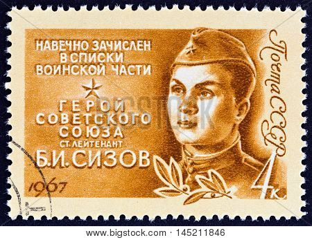 USSR - CIRCA 1967: A stamp printed in USSR from the