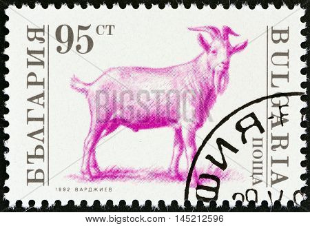 BULGARIA - CIRCA 1992: A stamp printed in Bulgaria from the