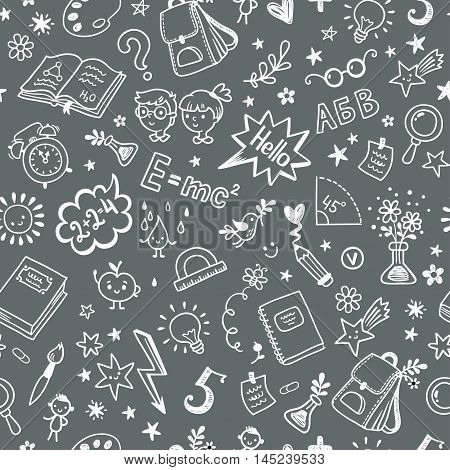 Seamless pattern on the school theme on a blackboard. Illustration with cartoon school subjects. School utensils drawn in chalk on a blackboard.