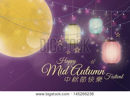 happy Chinese mid autumn festival card / Greeting cards / Sky lantern / moon / moonlight / stars / Purple / Gold / hanging lights /