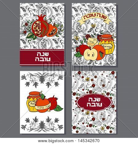Rosh Hashanah Jewish New Year greeting cards set. Hebrew text Happy New Year Shana Tova . Rosh Hashanah symbols. Vector background