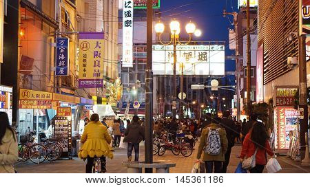 Osaka, Japan - March 2015: Dotonbori area at night landmark with entrance signage
