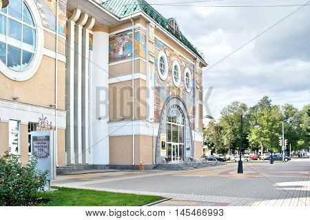 BELGOROD RUSSIA - August 31.2016: Beautiful modern building of the State Artistic museum on the street Popova