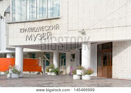 BELGOROD RUSSIA - August 31.2016: Entrance in the municipal Local museum
