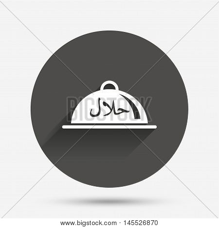 Halal food product sign icon. Natural muslims food platter serving symbol. Circle flat button with shadow. Vector