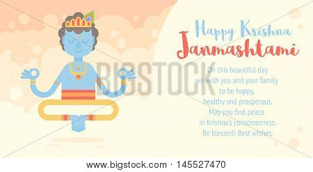 Hindu God Krishna cartoon character for the Janmashtami holy Indian Holiday. Congratulation celebration card poster