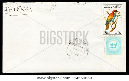 Bahrain.White used envelope