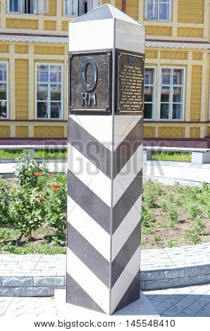 Chita RU - Jul17 2014: Milepost zero kilometer in the square at the Main Post Office in the city of Chita. Russia