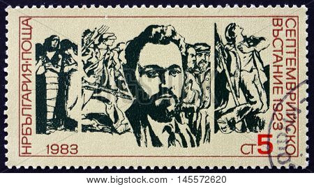 BULGARIA - CIRCA 1983: a stamp printed in Bulgaria dedicated to 60th Anniversary of September 1923 Uprising circa 1983