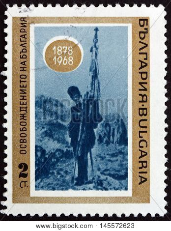 BULGARIA - CIRCA 1968: a stamp printed in Bulgaria shows Flag of Samara Painting by J. Veschin 90th Anniversary of the Liberation from Turkey circa 1968