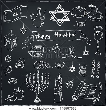 Happy Hanukkah doodle set. Vintage illustration for identity, design, decoration, packages product and interior decorating