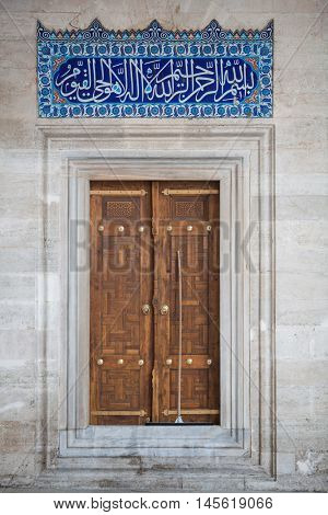 A door decorated in arabic style