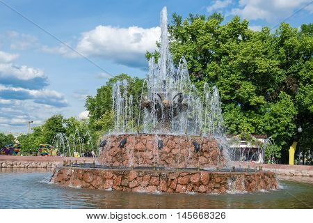 Repinskiy Fountain in Bolotnaya square - Moscow Russia