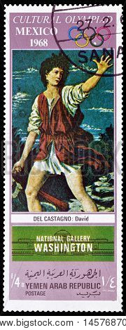 YEMEN - CIRCA 1968 : Cancelled postage stamp printed by Yemen, that shows painting by Castagno.