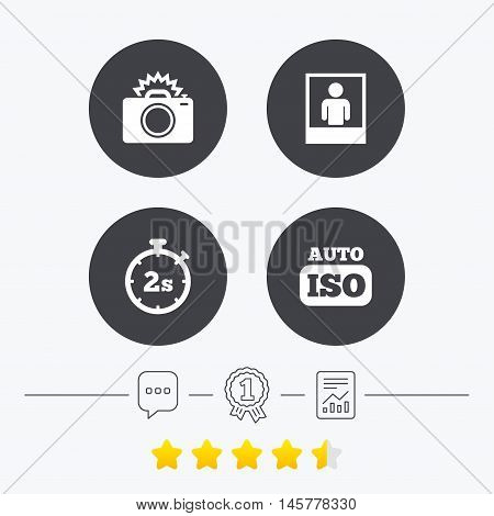 Photo camera icon. Flash light and Auto ISO symbols. Stopwatch timer 2 seconds sign. Human portrait photo frame. Chat, award medal and report linear icons. Star vote ranking. Vector