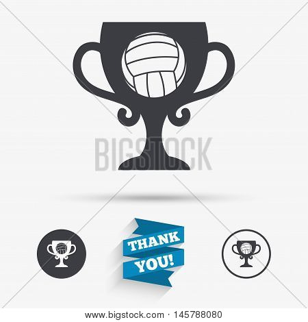 Volleyball sign icon. Beach sport symbol. Winner award cup. Flat icons. Buttons with icons. Thank you ribbon. Vector