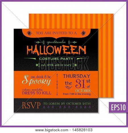 Halloween soiree holiday party invitations. Vector illustration.
