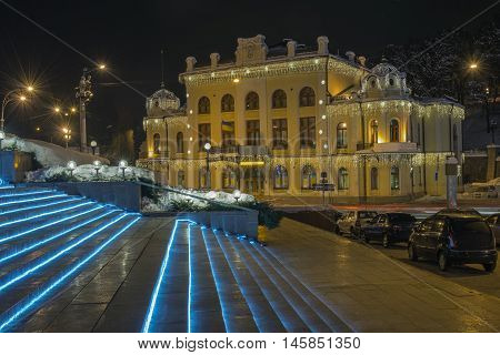 Illuminated old Philharmonic Hall in Kiev (Ukraine). Winter scene.