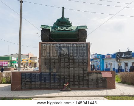 Taman, Russia - March 8, 2016: List Taman Dead At The Foot Of The T-34, Established In Honor Of The