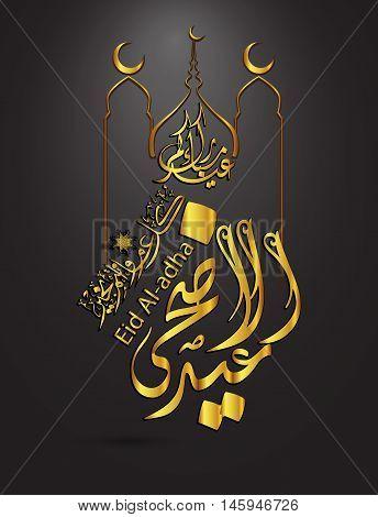 Simple Saeed Arabic Eid Al-Fitr Greeting - 145946726  You Should Have_185948 .jpg