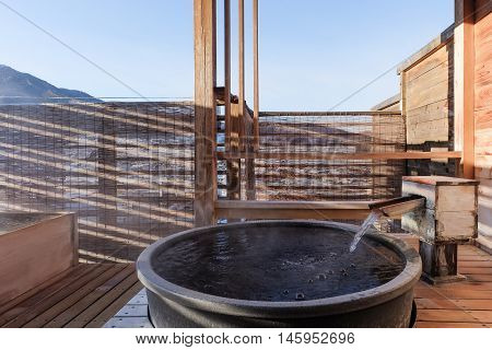 Open Air Hot Spring Onsen