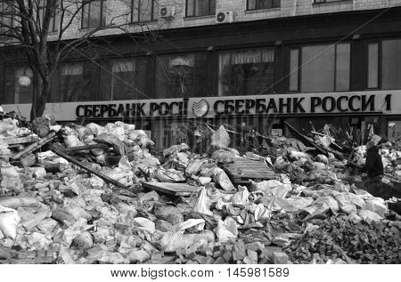 Downtown of Kiev.Kiev under occupation of catholic peasants from Western Ukraine (Raguls) during Revolution of Dignity.Traditional culture of Western Ukraine. April 19, 2014 Kiev, Ukraine