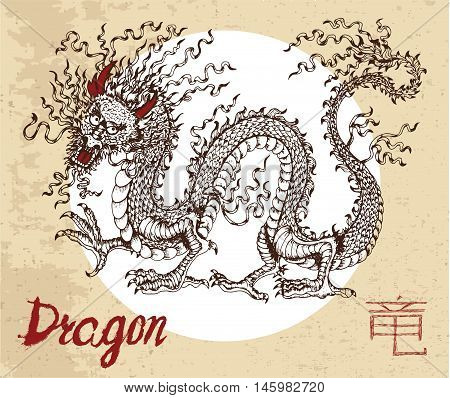 Chinese zodiac symbol of hand drawn Dragon with lettering. Horoscope and astrological vector sign of asian new year calendar. Graphic drawing with engraved animal. Chinese hieroglyph means Dragon