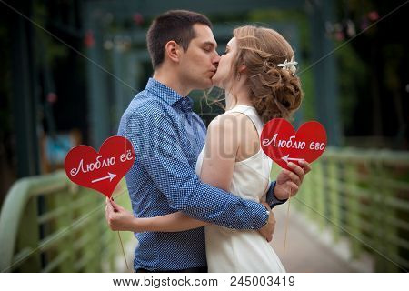 Young Man And Woman On A Walk In A City Park, Happiness, Love, Tenderness
