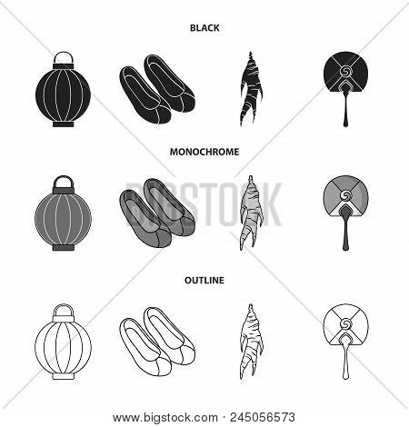 Healing Root, Korean Flashlight, National Shoes, Multi-colored Fan. South Korea Set Collection Icons