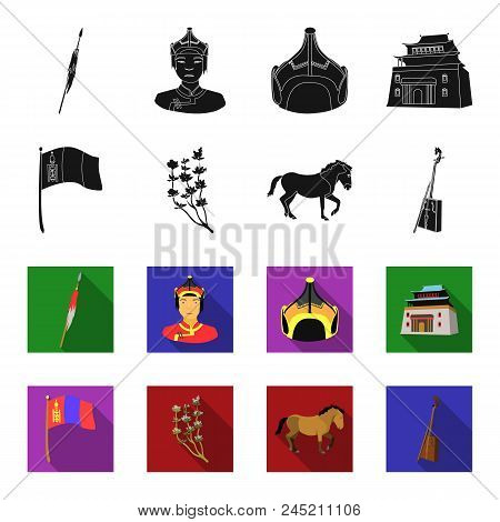 National Flag, Horse, Musical Instrument, Steppe Plant. Mongolia Set Collection Icons In Black, Flet