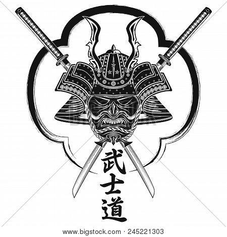 Samurai_0007