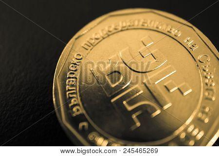 Rare Silver Coin Commemorates Bulgaria's Presidency Of The Council Of The Eu. Republic Of Bulgaria C