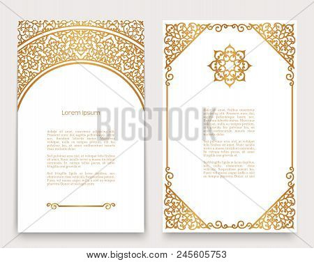 Vintage Gold Frames With Swirly Border Pattern, Ornate Golden Decoration For Greeting Card Or Invita