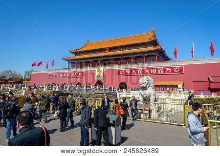 Beijing, China - March 11, 2016: Forbidden City. Tianamen Square And Entrance To The Forbidden City.