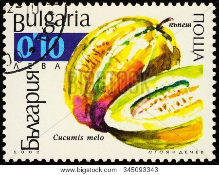 Moscow, Russia - January 15, 2020: Stamp Printed In Bulgaria Shows Muskmelon (cucumis Melo), Series