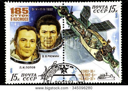 08 12 2019 Divnoe Stavropol Territory Russia Postage Stamp Ussr 1981 185 Days In A Space 09.04-11.10