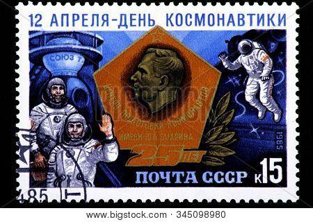 08 12 2019 Divnoe Stavropol Territory Russia Ussr Postage Stamp 1985 April 12 Cosmonautics Day 25 Ye