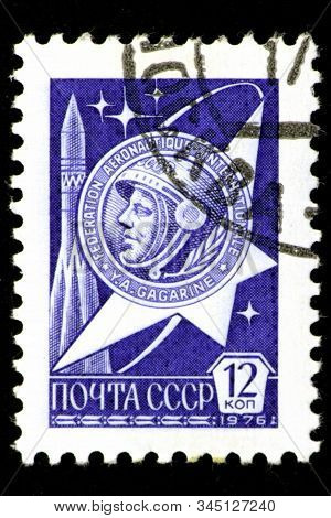 08 12 2019 Divnoe Stavropol Territory Russia Postage Stamp Ussr 1976 Portrait Of Gagarin On The Back
