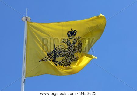 Flag Of Orthodox Monk`S Republic