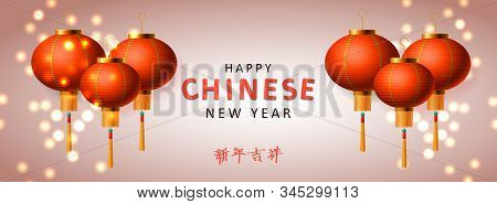 Banner Happy Chinese New Year. Traditional Red Chinese Hanging Lantern. Horizontal Posters, Greeting