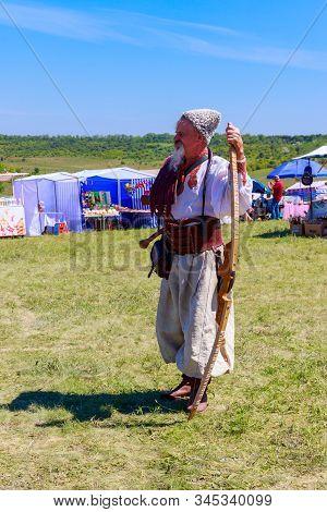 Dnipropetrovsk Region, Ukraine - June 2, 2018: Ukrainian Cossack During Ethno-rock Festival Kozak Fe