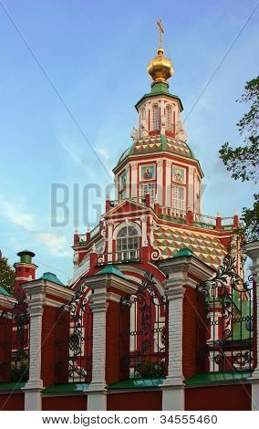 Church Of St. John The Warrior,moscow,russia